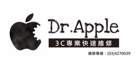 logo_drapple.png