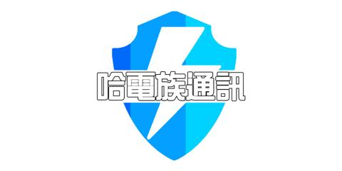 logo_hadianzu.png