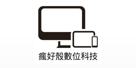 logo_mad-case.png