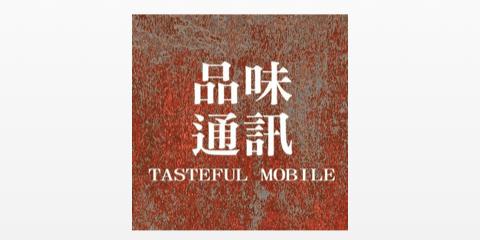 logo_tasteful-mobile.png