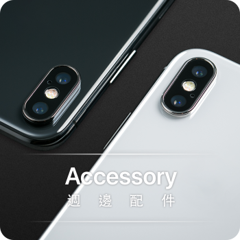 photo_landing_product-btn_accessory
