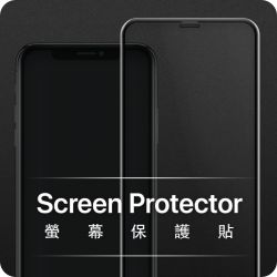 photo_landing_product-btn_protector